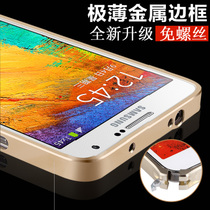 ����note3����߅�򳬱� not3�֙C�� n9006���o��9002�����⿨��