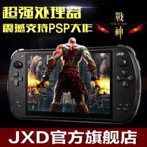 JXD����S7800B 7��IPS��2G 16G��3ds/ps3�[��Cpsp3000/psv�ƙC
