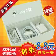 El original, de la manzana en manzana 4 4S oreja de Datos Móvil de La Línea iphone4S