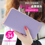 KQueenStar 2015 new fashion hit color 80 percent off lady large capacity long foreskin clip Money Wallet