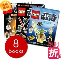 Lego Star Wars Sticker Book Collection 8 Books �����Ǒ��N��