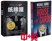 House of Cards ������ ����+Ӣ�İ� ȫ������������΄�ԭ��С�f