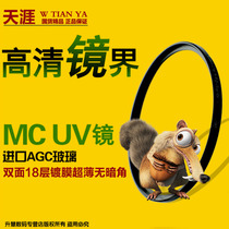 ���� 37/40.5/46/49/52/55/58 mm MC UV�R 18���Ĥ�V�R ���o�R