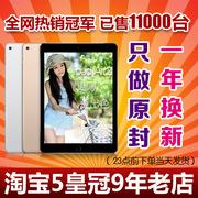 La manzana / iPad Air 2 ipad6 Nueva Generación iPad Aire2 Contado un Puerto Versión Original de cuero ...