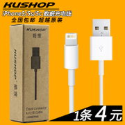 Cable de carga del cable de datos del cable 5s Kushop de  iPhone5 iPhone5s 5c iPad4 Aire