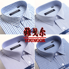 Shirt Youngor 629