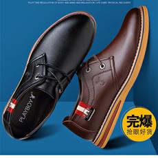 Демисезонные ботинки OTHER 9888