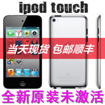 ȫ��δ����iPod touch4 itouch4��5�� mp4