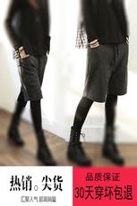 Женские брюки 8836 # 2016 MM