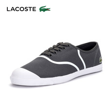 Gym shoes Lacoste 31spm0031 16 RENE