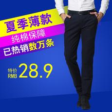 Повседневные брюки Jingcoolest 6601