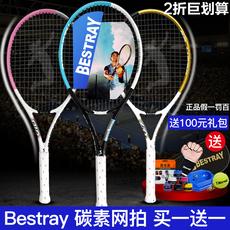 теннисная ракетка Bestray