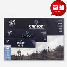 sketchBOOK Canson 1557 300g 20