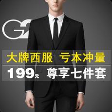Деловой костюм G2pai G2000