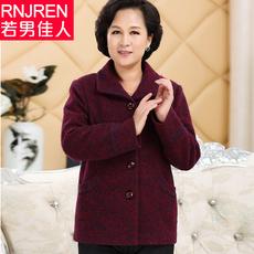 Одежда для дам Ruonan beauty 16300
