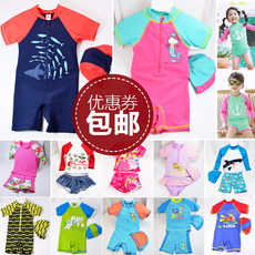 Childrens swimsuit OTHER